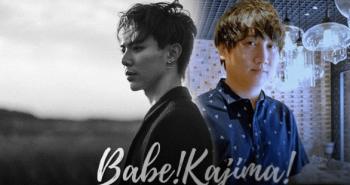 Kajima là gì ? mang ý nghĩa thế nào