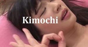 Kimochi là gì? Ý nghĩa của từ Kimochi trong tiếng Nhật